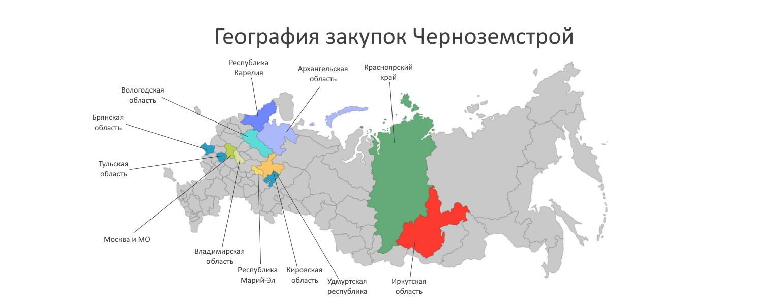 Наши поставщики на карте