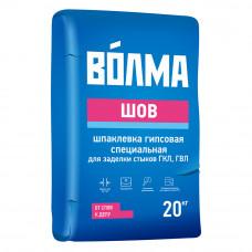 """Шпаклевка гипсовая """"ВОЛМА ШОВ"""" 20кг"""