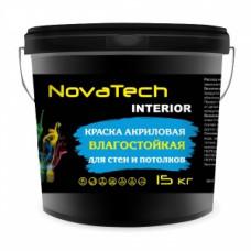 Краска ВД-АК Novatech Interior (15кг) для стен и потолков интерьерная