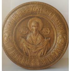"""Икона """"Покров Пресвятой Богородицы"""" Бук Большая"""