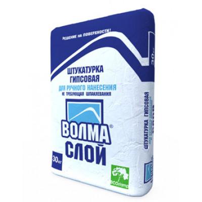 """Штукатурка гипсовая """"ВОЛМА СЛОЙ"""" 30кг"""